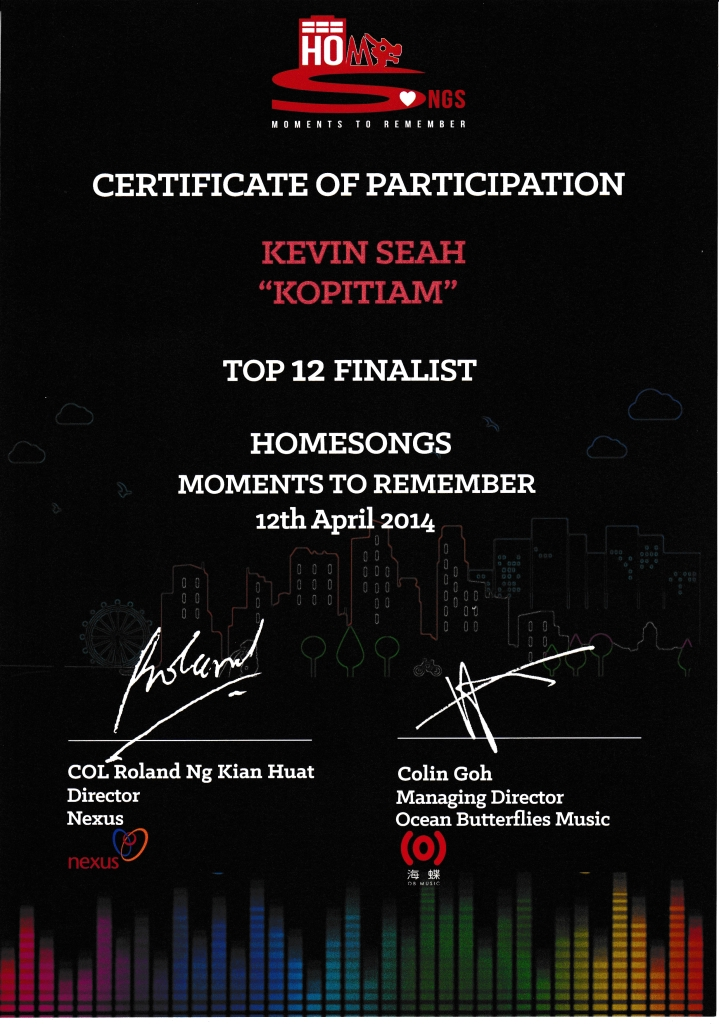 "Kevin Seah -- ""Kopitiam"" -- Top 12 Finalist (Homesongs)"