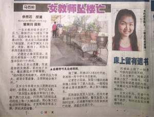 Newspaper report on teacher's death
